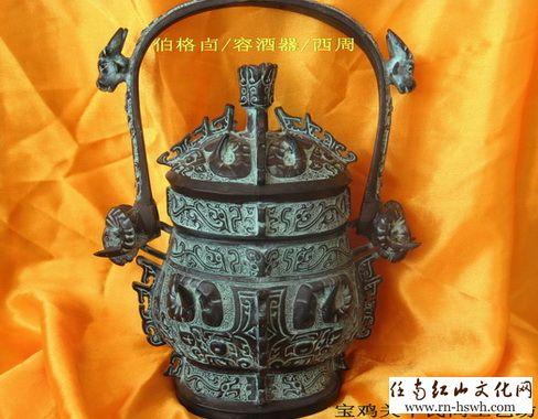 四环关中民间工艺坊生产的青铜器-中华古玩论城宝鸡家具城城外南图片