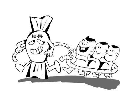 动漫 简笔画 卡通 漫画 手绘 头像 线稿 450_318