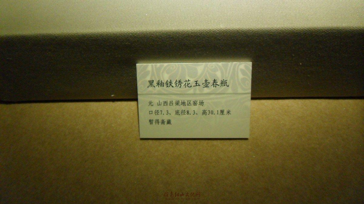 第5页 中华古玩收藏论坛 红山文化,玉器鉴定,任南,赤峰,古玉,